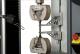 Автоматический экстензометр
